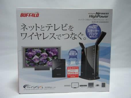 BUFFALOの無線LANブロードバンドルーター WZR-HP-AG300H/EVを買ってみた!