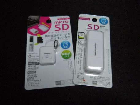 ダイソーで売っている100円のmicroSD/SDカードリーダーを買ってみた!