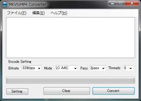 MKVを再エンコードなしでMP4に変換できるソフト「MKVtoMP4 Converter」!