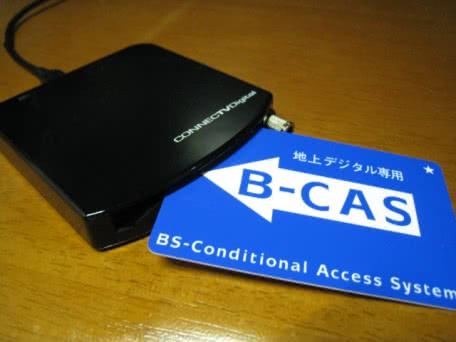 地デジチューナー「KEIAN KTV-FSUSB2」をICカードリーダー化する方法!