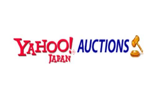 Yahoo!オークション落札利用料を値上げ!