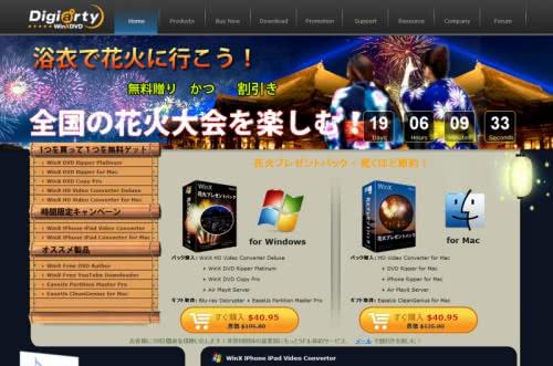 有料のiPhone&iPad向け動画変換ソフトを期間限定で無料公開中!Mac版もあり!