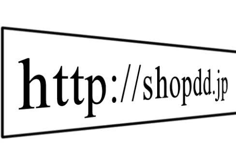独自ドメインを取得してURLが「shopdd.jp」となりました!