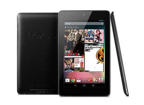 Google Nexus7が19,800円で日本国内での販売を開始!