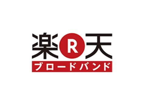 月額980円のLTE対応データ通信サービス「楽天ブロードバンドLTE」を開始!