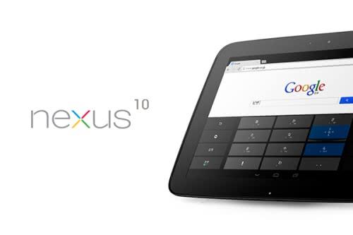 Google「Nexus 10」を11月13日から販売開始!「Nexus 4」も発表!