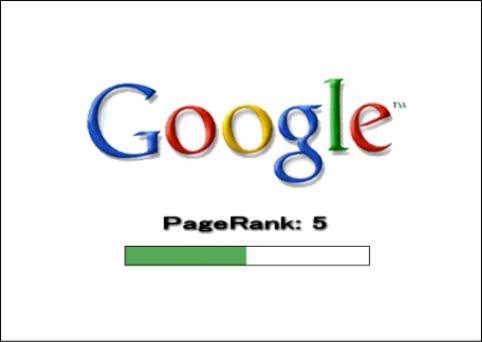 独自ドメイン移行後に2ヶ月でGoogle PageRank5に戻ったという話!