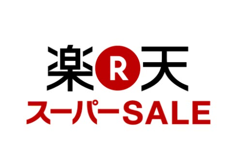 楽天ツールバーをインストールして1,000円引きクーポンをゲットしよう!