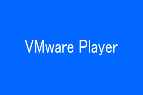 VMware Playerのファイルサイズを圧縮する方法!