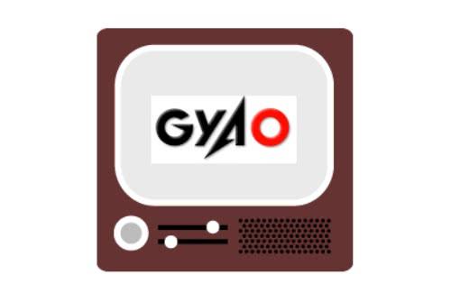 「GyaO」携帯電話向けサービスも正式開始