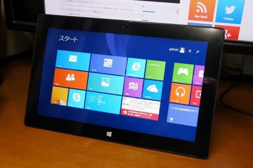 Surface Proがものすごい値下げされてたので買ってみた!