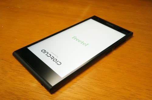 LTE対応SIMフリースマホ「freetel XM FT142D-XM-BK」を買ってみた!