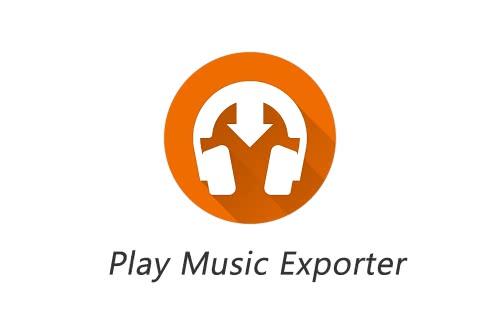 Google Play Musicの定額配信楽曲をMP3でダウンロードして保存できるPlay Music Exporter!