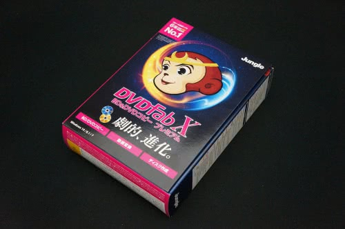 「DVDFabX BD&DVD コピープレミアム」を使ってみた!