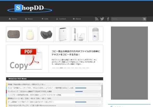 サイトのデザインをVer3.5にアップデートしました!
