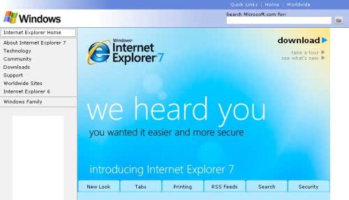 Internet Explorer 7 Beta 3の公開!!!