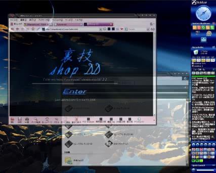 デスクトップ改造20 半透明ウインドウマネージャでウィンドウを半透明に!