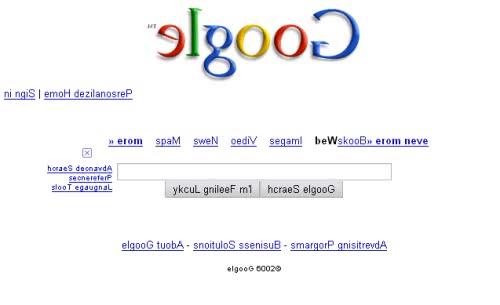 おもしろ検索サイト! elgooG