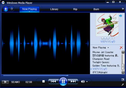 Microsoft Windows Media Player 11 正式版が公開!!!