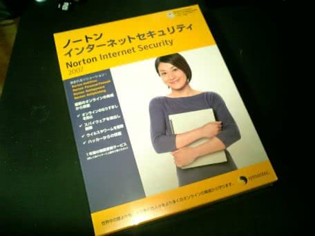 Norton Internet Security 2007を買ってみました!