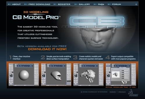 高性能3Dモデリングツール「CB Model」が無料で!