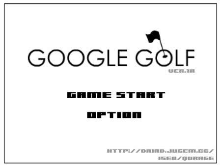 サーチエンジンを使用したゴルフゲーム「GoogleGolf」