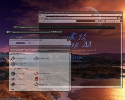 デスクトップ改造24 窓グリッドでウィンドウをカスタマイズしよう!