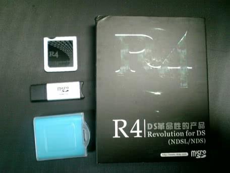 R4(Revolution for DS)を日本語化しよう!