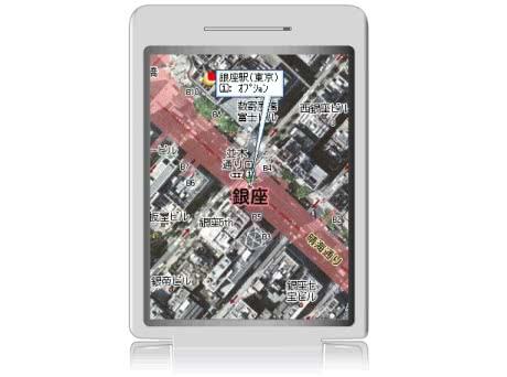 携帯電話機向け「モバイルGoogleマップ」を公開!