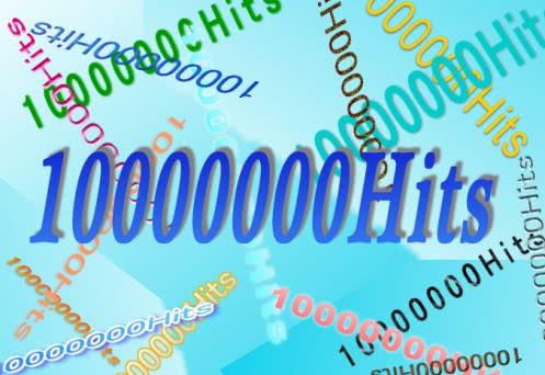 祝10000000Hits!!!