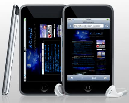 Apple iPod touch v1.1.2でJailbreakする方法!