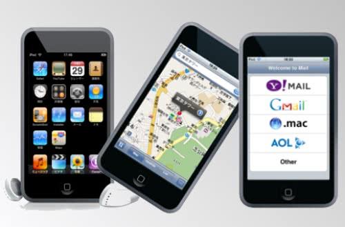 iPod touchに有料アプリを無料でインストールする方法!