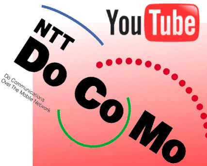 NTTドコモの携帯電話にYouTubeが対応!
