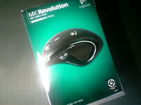 Logicoolの世界最先端を行くマウス「MX Revolution」を買ってみた!