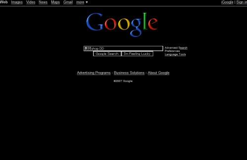 おもしろ検索サイト10! 黒いGoogleと黒いYahoo!検索