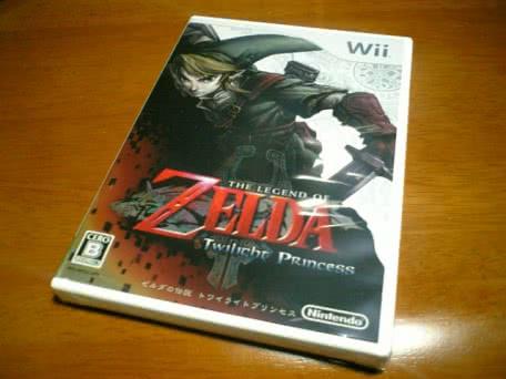 Wiiで自作ソフトを動かす「トワイライトハック」する方法!