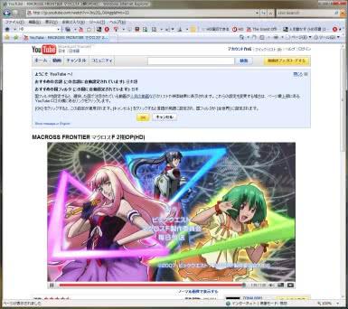 HD動画を簡単にダウンロードできる「YouTube&ニコニコ動画 ツールバー」!