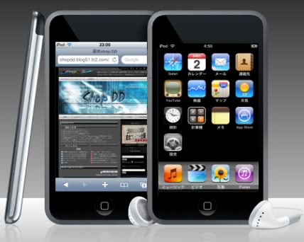 iPod touch 2.0ソフトウェアアップデートを無料でする方法!