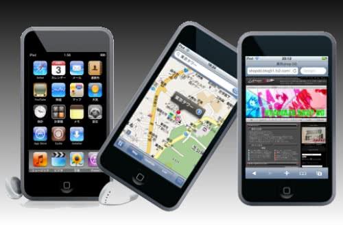 iPhone/iPod touch v2.2をQuickPWNで簡単にJailbreakする方法!