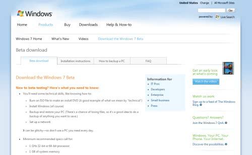 MicrosoftがWindows 7ベータ版を公開!
