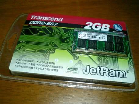 Eee PC 701SD-Xのメモリを増設してみた!