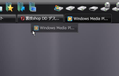 デスクトップ改造28 タスクバーの順序を入れ替えできる「Taskbar Shuffle」!