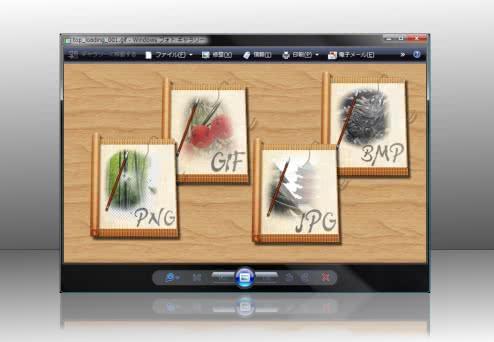 Windows Vistaの「Windowsフォトギャラリー」でGIFファイルを表示させる方法!
