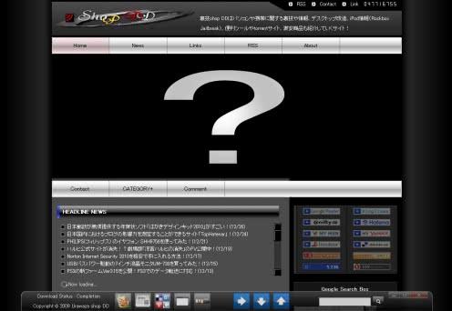 2010年のサイトトップ画像を募集!