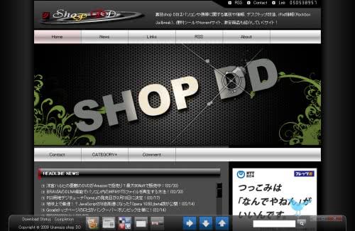 2010年のトップ画像の紹介!