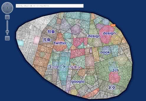 はてなブックマーク数の勢力を3D仮想都市で表示してくれる「Blogopolis」!