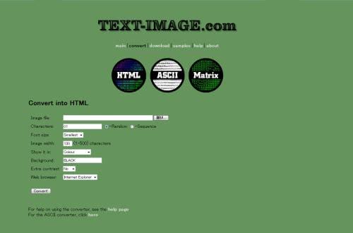 画像を0と1で構成されたhtmlやAAに変換してくれるサイト「TEXT-IMAGE.com」!