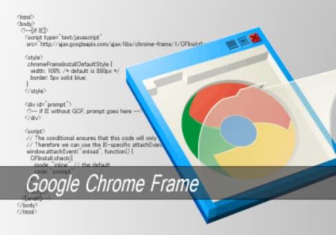 IEでChromeのエンジンが使えるプラグイン「Google Chrome Frame」安定版が公開!