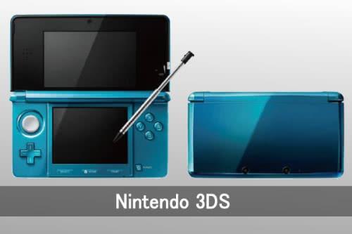 3D対応「ニンテンドー3DS」は2万5000円で2011年2月26日発売!