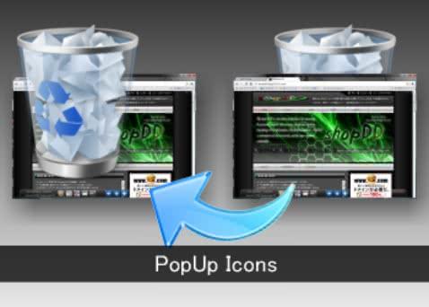 デスクトップ改造30 ウィンドウの下のアイコンが浮き上がるソフト「PopUp Icons」!
